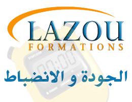 LAZOU